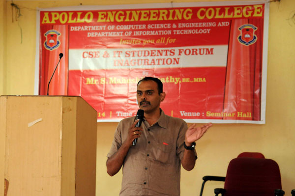 CSE & IT Students Forum Inaguration, on 05 Jul 2014