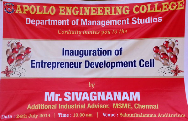 Inauguration of Entrepreneur Development Cell, on 24 July 2014
